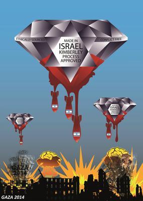 Cut & polished blood diamonds fund war crimes in Palestine